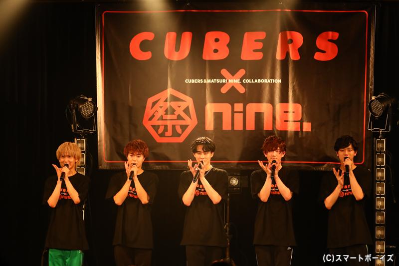 CUBERS×祭nine-41