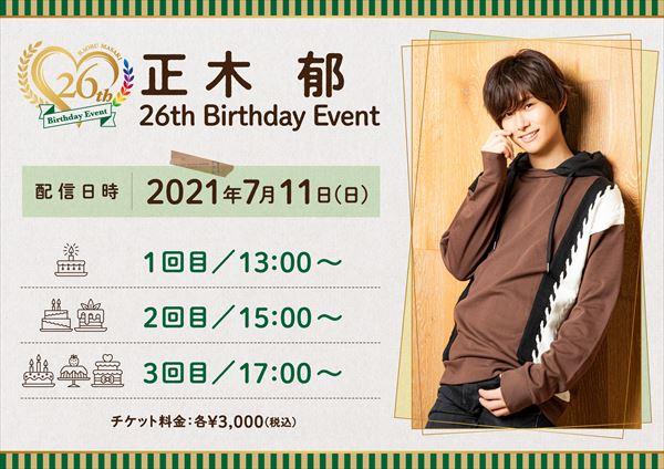 210624_KAORUMASAKI_banner_B_rer