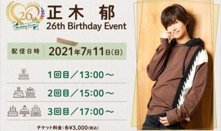 210624_KAORUMASAKI_banner_B_rereye