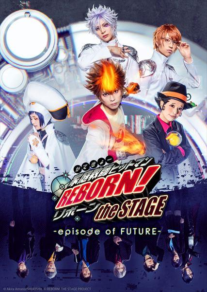 リボステ最終章、早くもBlu-ray&DVD発売決定!