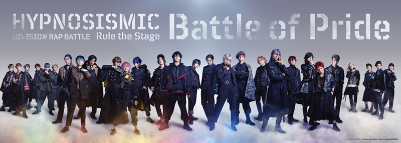 <Battle of Pride Special Styling>LIVE限定新衣裳
