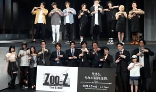 ムービックによる期待の新プロジェクトがついに始動! 「Zoo-Z the STAGE -コンクリート・ジャングル-」が開幕