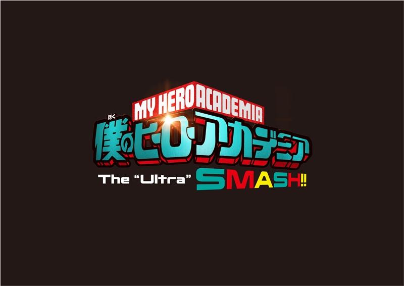 MHA_SMASH!!_logo