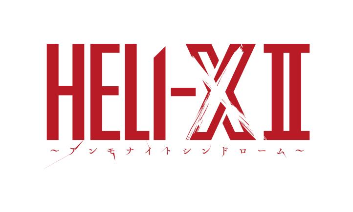 helix2_titlelogo