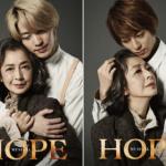 hope0728_eye