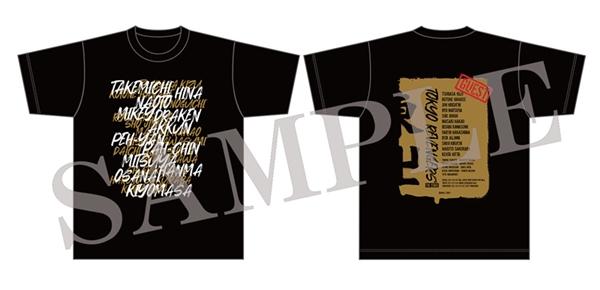 Tシャツレプリカ(特別受注受付中!) 4,000円(税込)