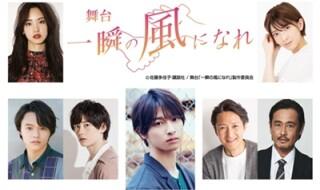 kaze-stage.com②修正 - コピー