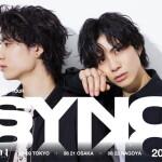 ツイパラが、初の東名阪Live Tour「SYNC」を開催!