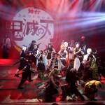 """待望の新作公演が開幕、ついに鬼殺隊最強の剣士""""柱""""が舞台上に集結!"""