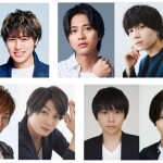(左上段より)澤田雅也さん、松本幸大さん、谷水力さん、安井一真さん、和合真一さん (左下段より)KIMERUさん、八神蓮さん、深澤大河さん、大崎捺希さん