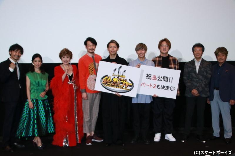 (左より)る山本康平さん、小林綾子さん、小林幸子さん、小田井涼平さん、白川裕二郎さん、後上翔太さん、酒井一圭さん、前川清さん、佛田洋監督