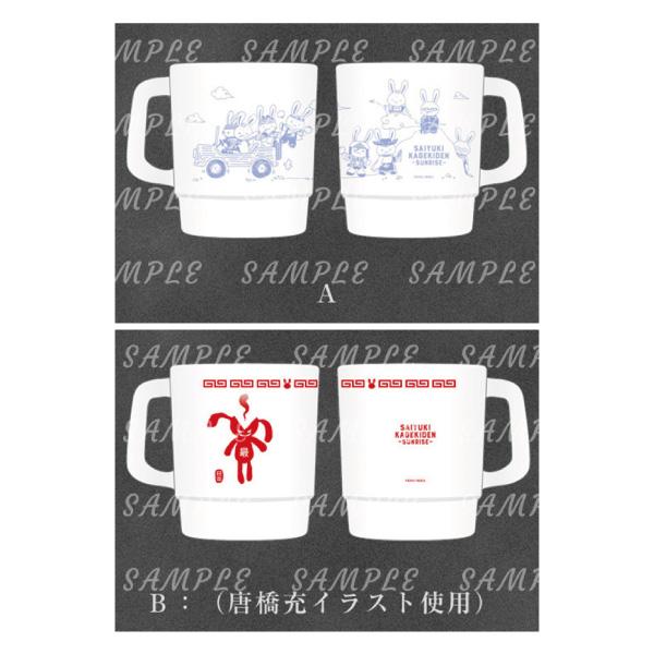 ・スタッキングマグカップ(全2種) 各800円(税込)