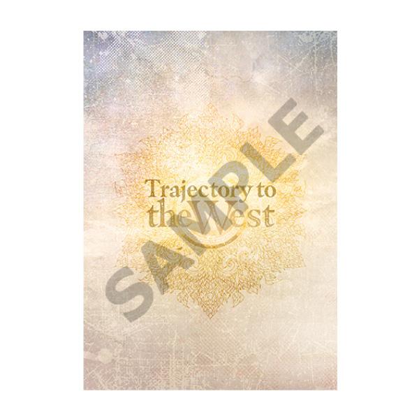 ★『最遊記歌劇伝-Sunrise-』VISUAL PHOTOBOOK(タワーレコード特典付き)6,600円(税込)