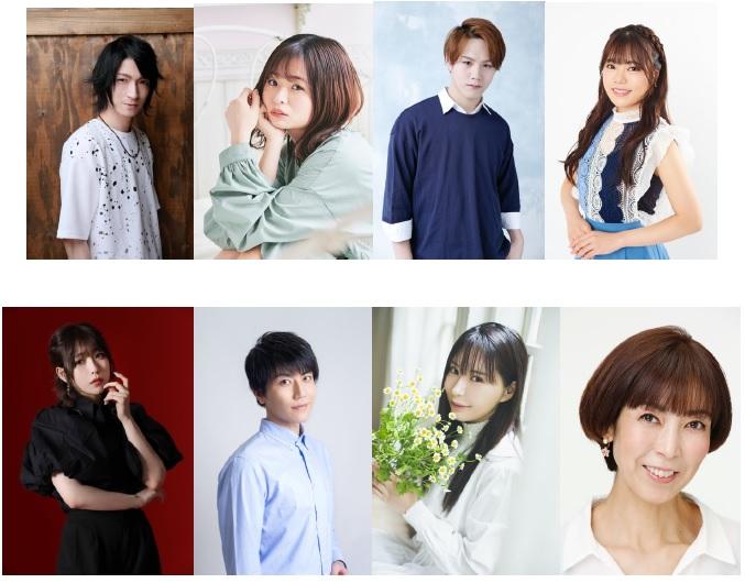 (上段左から)小栗諒、西葉瑞希、星璃、倉知玲鳳 (下段左から)雛形羽衣、黒木文貴、佐武宇綺、大林素子