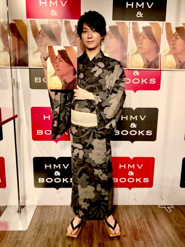 イベントには浴衣姿で登場した、北川尚弥さんのインタビューコメントをお届け!