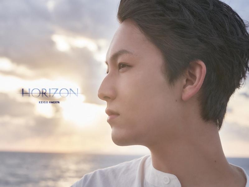 フォトブック『HORIZON』表紙カット