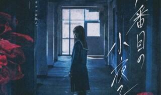 sayoko_kari_d4-01_媒体用 - コピー