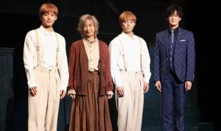 (左から)キャストの小林亮太さん、高橋惠子さん、永田崇人さん、演出の新納慎也さん