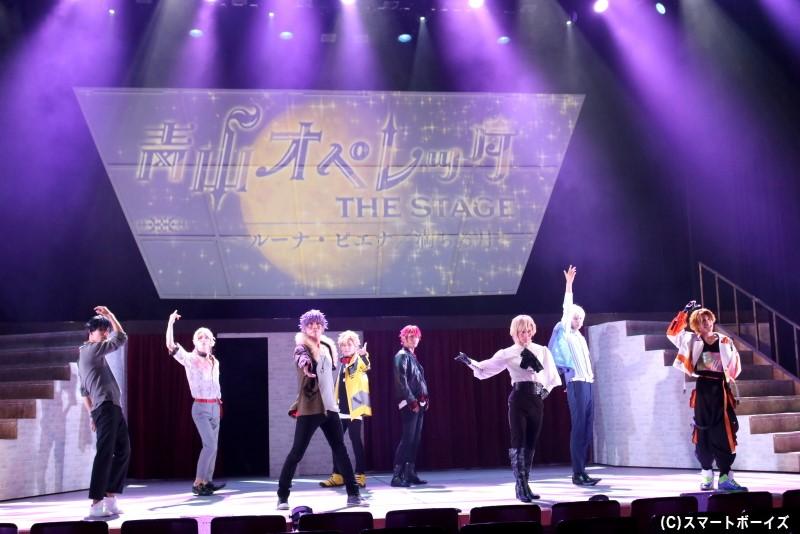 1幕では、チーム「ピエナ」の100周年記念公演までの稽古模様が展開