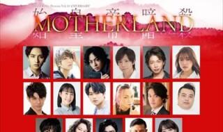 motherland_release1001_img01_main visualreye