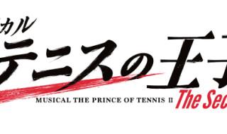 shintennimu_2nd_logo
