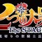 「七つの大罪 The STAGE」の続編が2020年6月に上演決定!納谷健、有澤樟太郎、北村諒らが続投!新キャストに和宥、木津つばさら