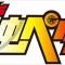 【ペダステ解禁】舞台『弱虫ペダル』新作公演が2020年7月、東京・大阪にて上演決定!!