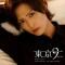 水江建太1st写真集「東京9-nine-」が7/10発売決定!通常版&限定版表紙ビジュアルUP!出版記念イベントの開催、オフィシャルファンクラブの開設も発表