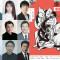 玉城裕規主演『湊横濱荒狗挽歌〜新粧、三人吉三。』が8月上演決定!歌舞伎をモチーフにしたハードボイルド現代劇、トレーラー映像が公開!