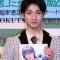 ハイステ影山飛雄役で注目の木村達成、23歳のバースデーに待望のファースト写真集を発売!