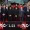 綾野剛、久保田悠来、桐山漣らの20歳頃の写真を公開!映画『新宿スワンⅡ』完成披露プレミアイベント