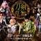 5/25(木)23時~「刀剣乱舞2.5Dカフェ サテライトスタジオ」生配信!刀ミュキャス6名が登場!