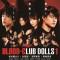 松村龍之介主演映画『BLOOD-CLUB DOLLS 1』全国公開劇場&東京舞台挨拶第1弾発表!北園涼のフォトブックも発売