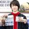 【独占インタビュー】和田雅成「何気ない日常の一コマに!」素の姿を切り取った2019年版カレンダーを発売!