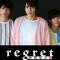 【解禁】スマボMovie第10弾『regret~放課後の罠~』DVDが2/28発売決定!小松準弥・小西成弥出演の記念イベントも2/23開催決定!