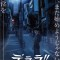 舞台「デュラララ!!」竜ヶ峰帝人役は橋本祥平、キャラクタービジュアルも到着!ほかキャストも順次発表に